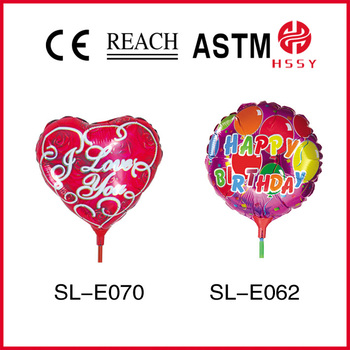 Special balloon for advertisement