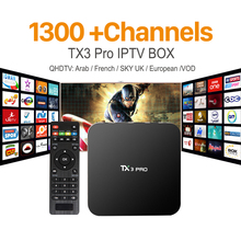 Buy Best Europe Arabic TV Box Smart Android 6.0 Amlogic S905X 1300 IPTV Channels French Italy UK Germany IPTV Box Media Player for $48.27 in AliExpress store
