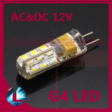 wholesale g4 bulb