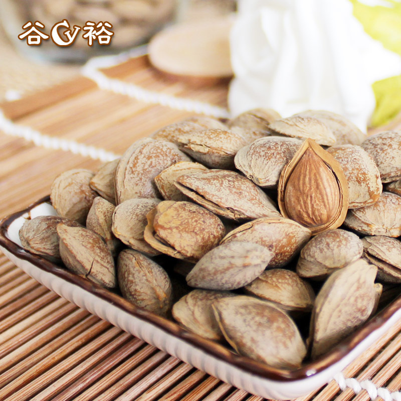 2015 Limited Doces Japoneses Free Shipping Small Openings Cooked Almond Shells Sundries Specialty Snack Nuts 500g