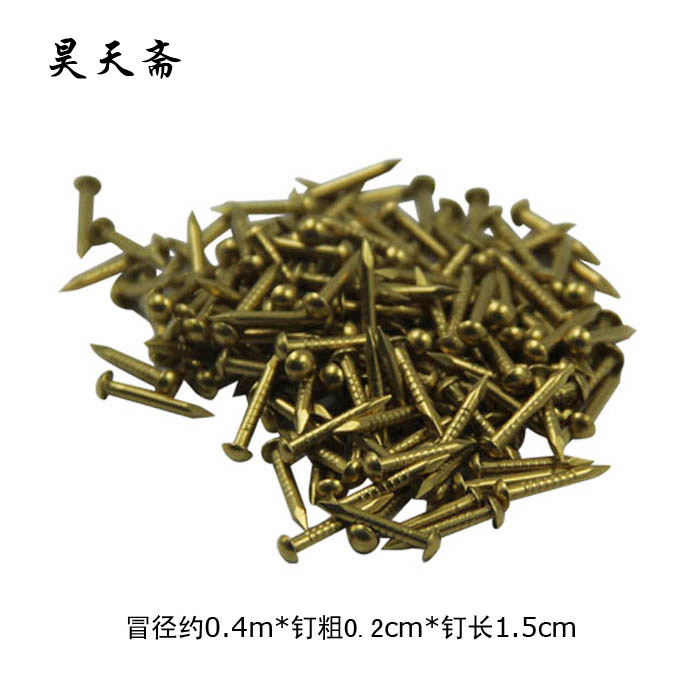 [Haotian vegetarian] antique Chinese accessories for nails copper nails long 1.5cm small brass nails HTL-105(China (Mainland))