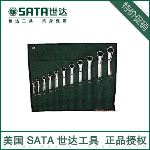 Genuine SATA Sata 11 Piece tool polished double wrench set eyes wrench 09028(China (Mainland))