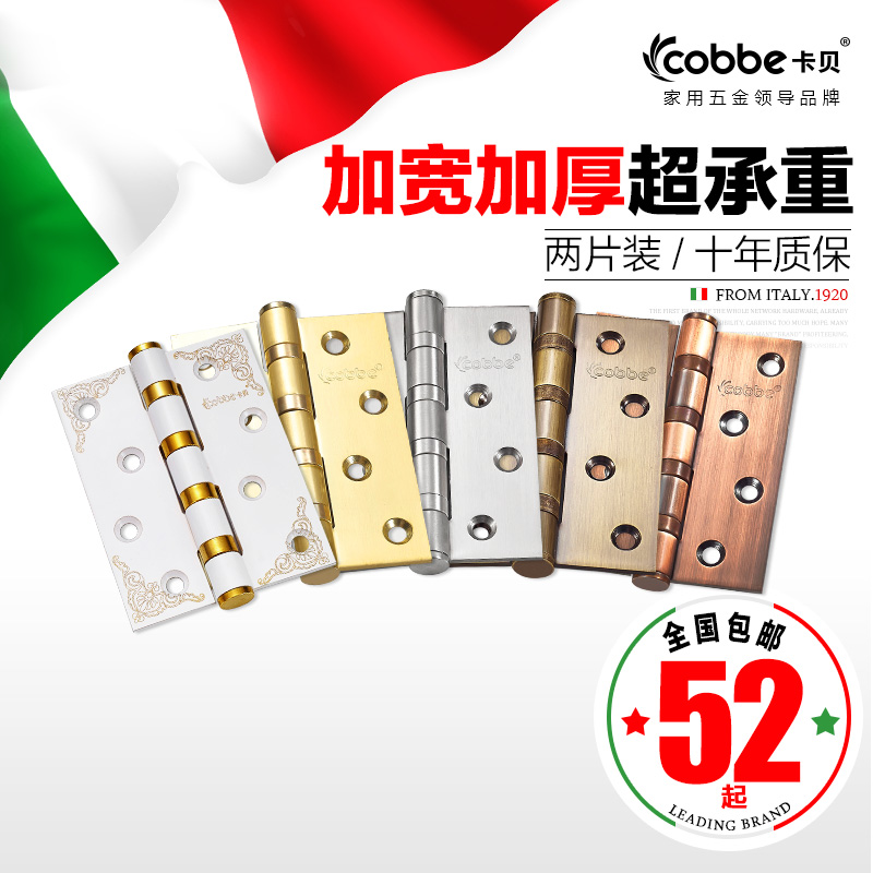 About the stainless steel hinge bearing flat open doors hinge hinge loose 4 inch double fold thickening(China (Mainland))