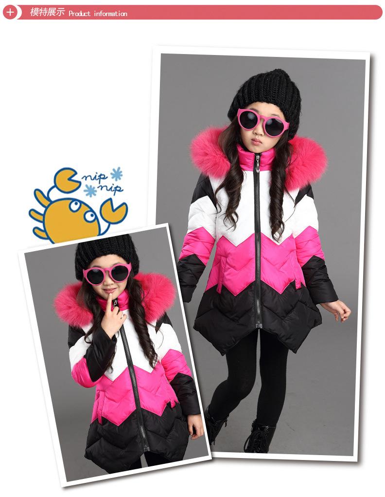 Скидки на Мода Девушки Одежда Зимняя Верхняя Одежда Теплые Куртки Вниз Телогрейки Случайные Активные Парки С Капюшоном Утолщенной Дети Одежда