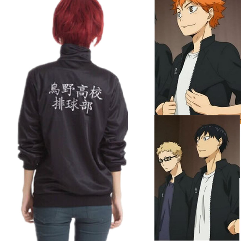 Haikiyuu!! Volleyball Hinata Shyouyou Cosplay Sportwear High School Jersey Anime Costume Одежда и ак�е��уары<br><br><br>Aliexpress