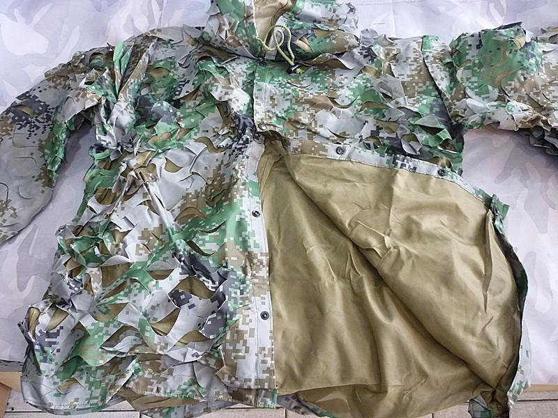 Дешевая Камуфляжная Одежда