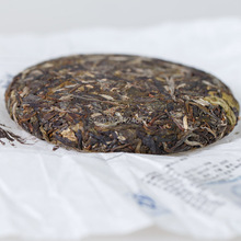 100g Chinese yunnan puer tea black wild trees China puerh tea pu er health care pu