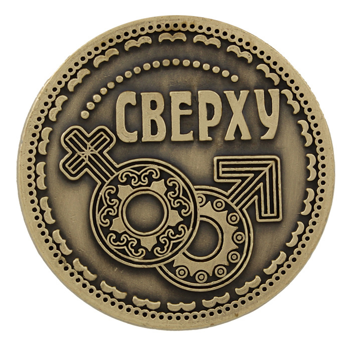 """2015 coin replica. vintage home ornament. Russia rouble coin purse metal gift craft. """"bottom-top"""" feng shui coin souvenir art(China (Mainland))"""