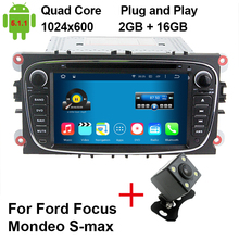 Buy MJDXL 2GB + 16GB Android 5.1.1 Quad Core 1.6GHZ 7 Inch Car DVD Player Ford Mondeo S-MAX WIFI GPS BT FM Free Map 3G 4G for $263.89 in AliExpress store
