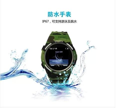 2014 watch waterproof mini ultra-thin watch mobile phone tw320 smart bluetooth qq java(China (Mainland))