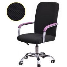 Lelen универсальный размер жаккардовый чехол для кресла компьютерное офисное эластичное кресло чехлы для сидений чехлы для кресел растягива...(China)