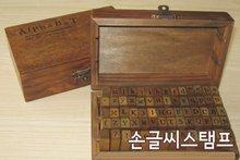 Freeshipping! 70pcs/set/ Number and Letter Wood stamp Set/Wooden Box/Multi-purpose stamp/DIY funny work/regular script/Wholesale(China (Mainland))