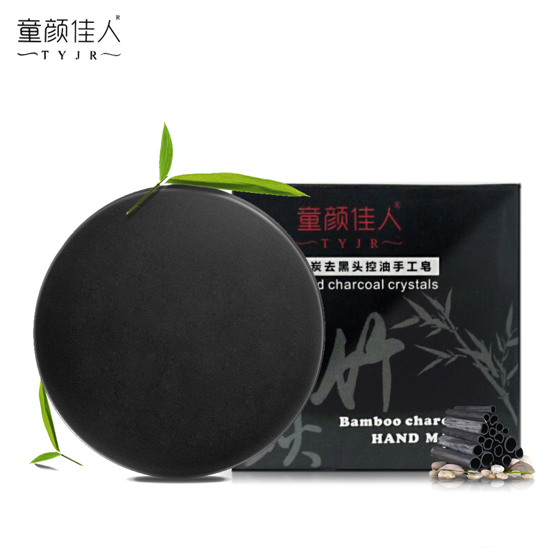 TYJR Bamboo charcoal facial Hand Soap nourishing bacteria Clean oil control to improve blackheads clean pores soap 40g(China (Mainland))