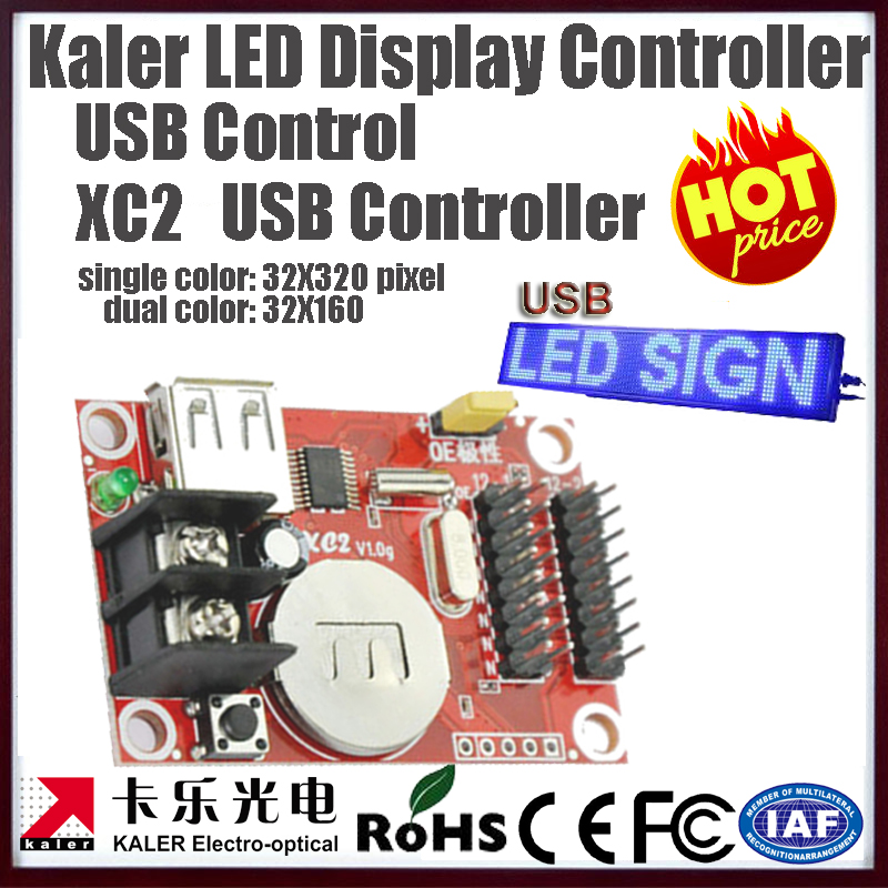 asynchronous led control card Kaler XC2 support single and dual color 32X320 pixels multi-language p10 led display control card(China (Mainland))