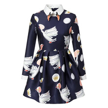 Brand New 2015 Spring Autumn Fashion Ladies Elegant Navy blue Swan Print Lapel long sleeve Slim Waist Casual Dresses Vestidos(China (Mainland))