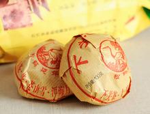 GRANDNESS PROMOTION XIAGUAN 2015 yr Jia Ji Premium Yunnan XiaGuan Tuocha Group xiaguan puer tea