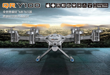 2130031312 Walkera QR Y100 5.8Ghz 6-Axis FPV Wifi RC Quadcopter Aircraft UFO For IOS/Android System W/ HD Camera Upgraded