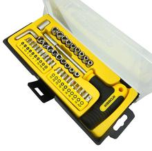 R DEER 43pcs Repair Tool kit RT 1643 T type Multi Purpose Socket Screwdriver Sleeve Combination