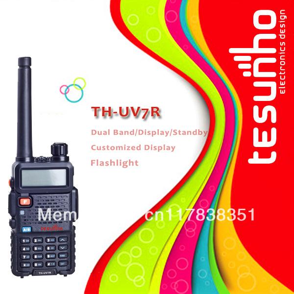 5pcs/lot TESUNHO TH-UV7R UHF VHF two way radio dual band walkie talkie personalized display