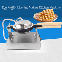 free shipping FY-6 Electric Waffle Pan Muffin Machine Eggette Wafer Waffle Egg Makers Kitchen Machine Applicance(China (Mainland))
