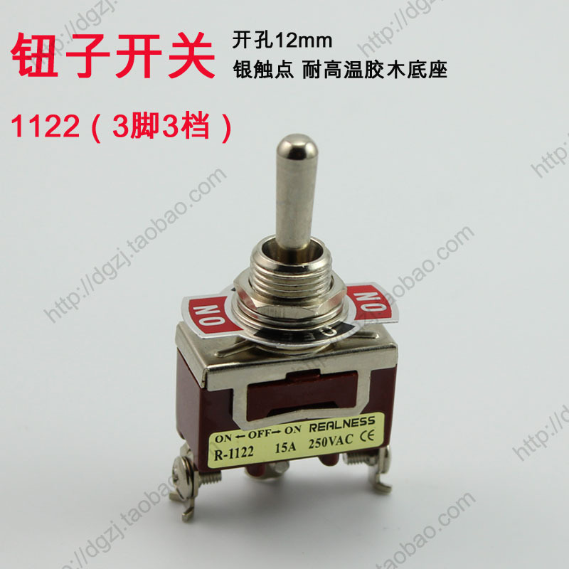 3 feet 3 files toggle switch rocker switch his head high current R-1122 Slide the power switch silver contacts(China (Mainland))