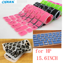 For HP 15.6 -inch notebook computer keyboard protective film for HP Probook 256 g3 350 g2 clavier to cover