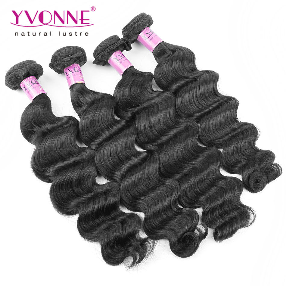2Pcs/lot Brazilian Curly Hair,Grade 7A Unprocessed Virgin Hair Big Curly,Top Quality Aliexpress YVONNE Hair Products