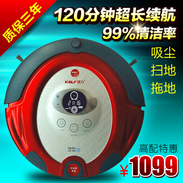Kelly 310e fully-automatic robot vacuum cleaner intelligent vacuum cleaner cleaning household