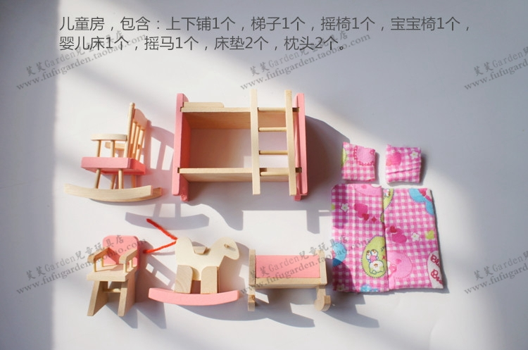 Wooden small furniture simulation room kitchen high and low bed little doll mini play toys A full set of price is higher(China (Mainland))