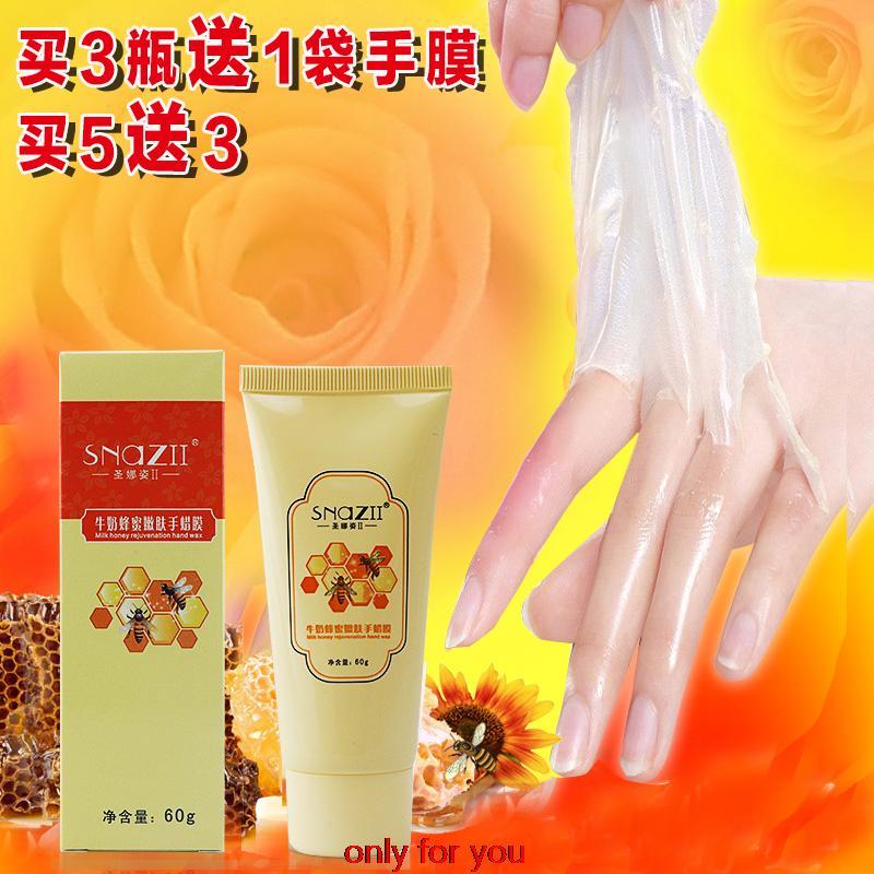 Shengna posture honey wax hand mask whitening whitening Exfoliating fine hand treatment hand cream free shipping(China (Mainland))