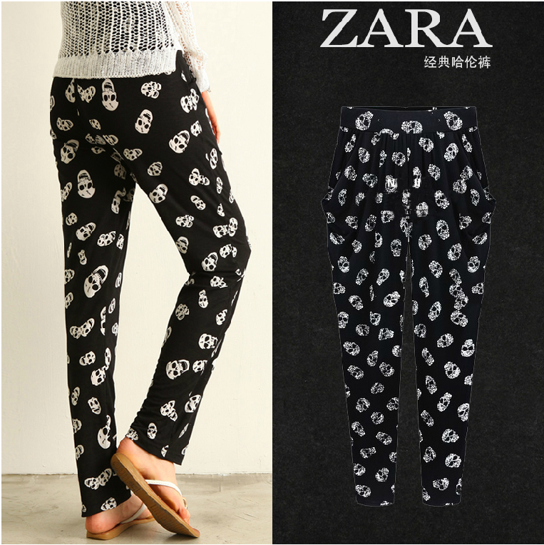 2014 summer fashion plus size clothing casual trousers mm loose harem pants - merry xiong's store