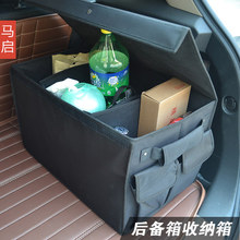 Suzuki S-CROSS ALIVIO SX4 Vitara Jim Nepalese Oxford trunk storage box storage box finishing automotive styling