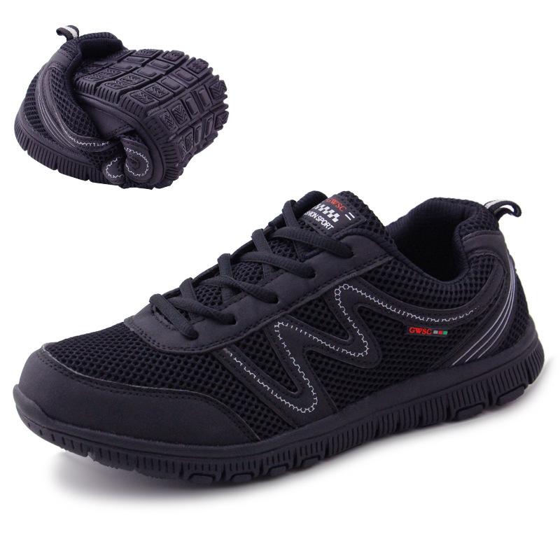 new balance women walking shoes