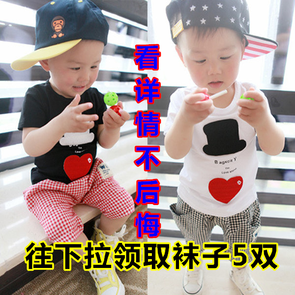 [] every special Childrens Cotton Short Sleeved summer suit 0-1-2 half year old female two piece(China (Mainland))