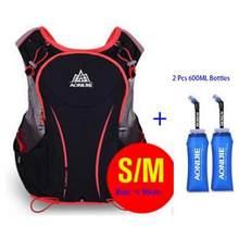 Aonijie 5l saco dos homens das mulheres maratona hidratação colete pacote para 1.5l saco de água ciclismo caminhadas saco esporte ao ar livre correndo mochila(China)