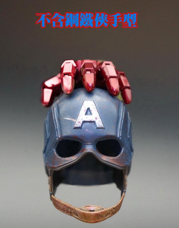 Winstartoy 1/6 Captain America America team classic hat helmet(China (Mainland))