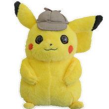 50cm Detective Pikachu Brinquedo de Pelúcia de Alta Qualidade Bonito do Anime Brinquedos de Pelúcia Pikachu Brinquedo Presente das Crianças Dos Miúdos Dos Desenhos Animados Peluche boneca de pelúcia(China)