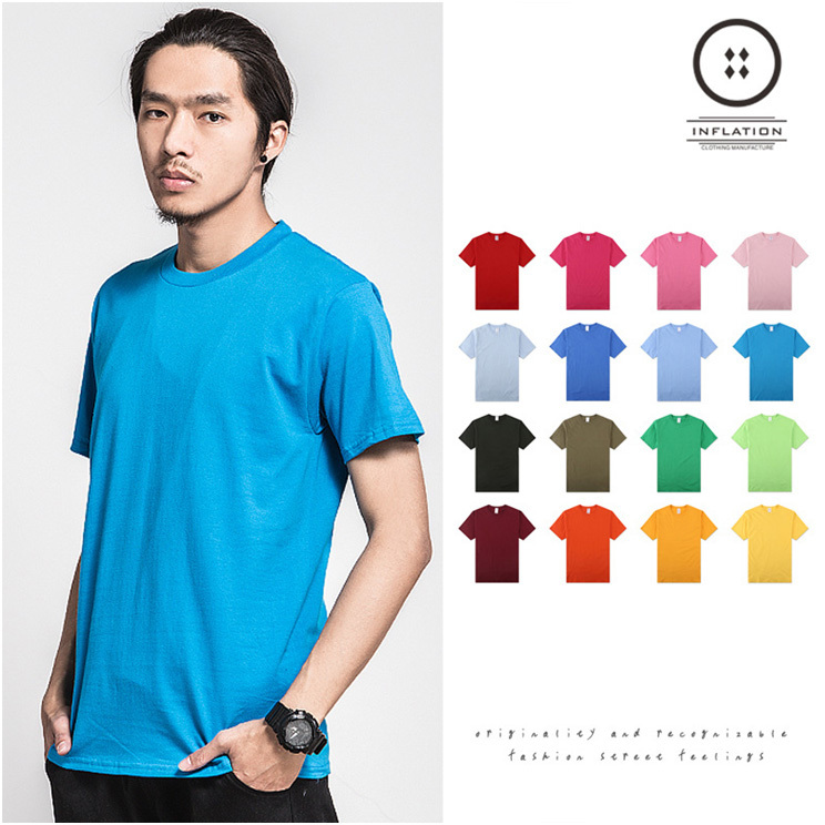 Multicolor high quality 100 cotton blank t shirt for men for High quality plain t shirts wholesale