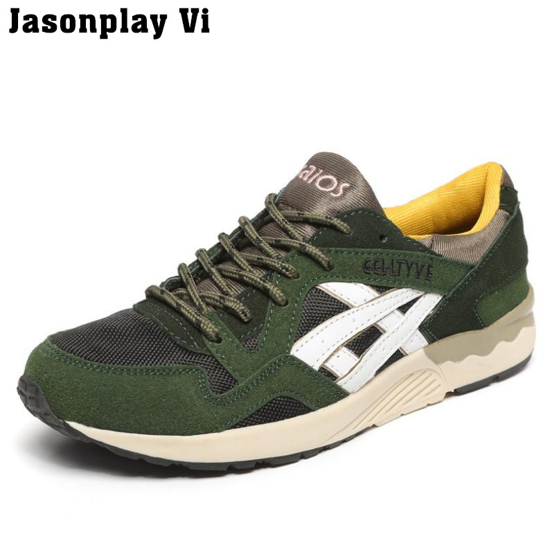 Jasonplay Vi & Men shoes New brand Fashion travel Mens Climb Shoes 2016 High quality casual shoes breathable Outdoor shoes QG51(China (Mainland))