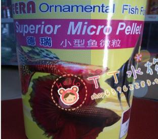 Dre small guppy fish particulate particles small fish feed fish brine shrimp recipe extreme 500ML(China (Mainland))