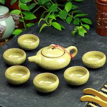 Buy 7 Pcs,Yellow calvings glaze tea set purple kung fu cup, suit Puer, Black Tea,Tieguanyin,Green Tea,White tea for $99.00 in AliExpress store