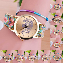 Fashion Maya Style Knit Band Rose Gold Dial Casual Leisure Vintage Bracelet Wrist Watch Watches For Women Ladies Girls Female