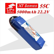 2pcs redzone rc lipo battery 55C 5000mAh 22.2V 6s for helicopter fixed-wing aircraft racing motor boat