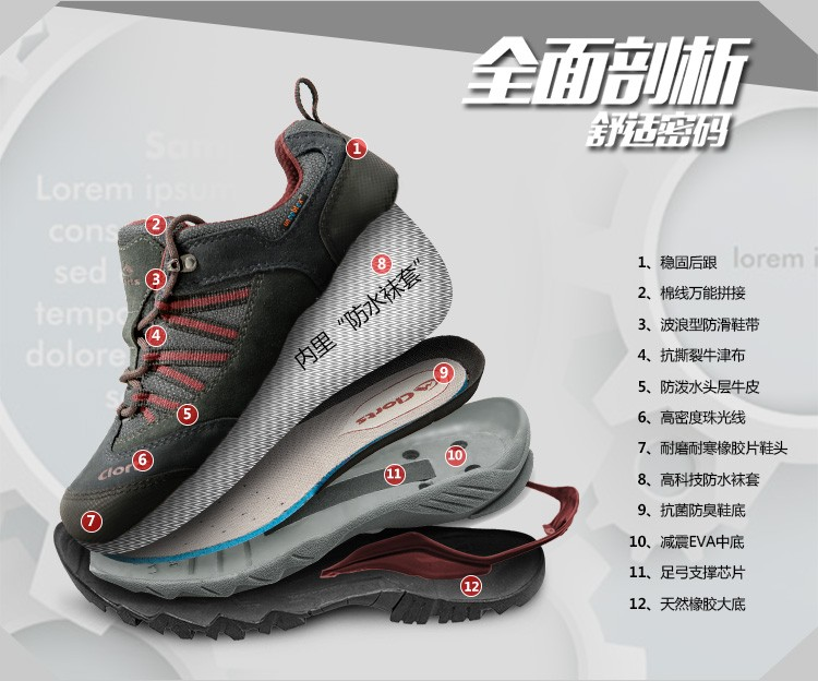 2016 Clorts Woman Outdoor Shoes Waterproof Breathable Sneakers Shoes Hiking Boots HKL-831C/D