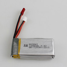 1 PCS MJX X101 Battery 7.4V 1200mAH Lipo Battery For MJX X101 Remote Control Quadrocopter RC Helicopter Camera Drone