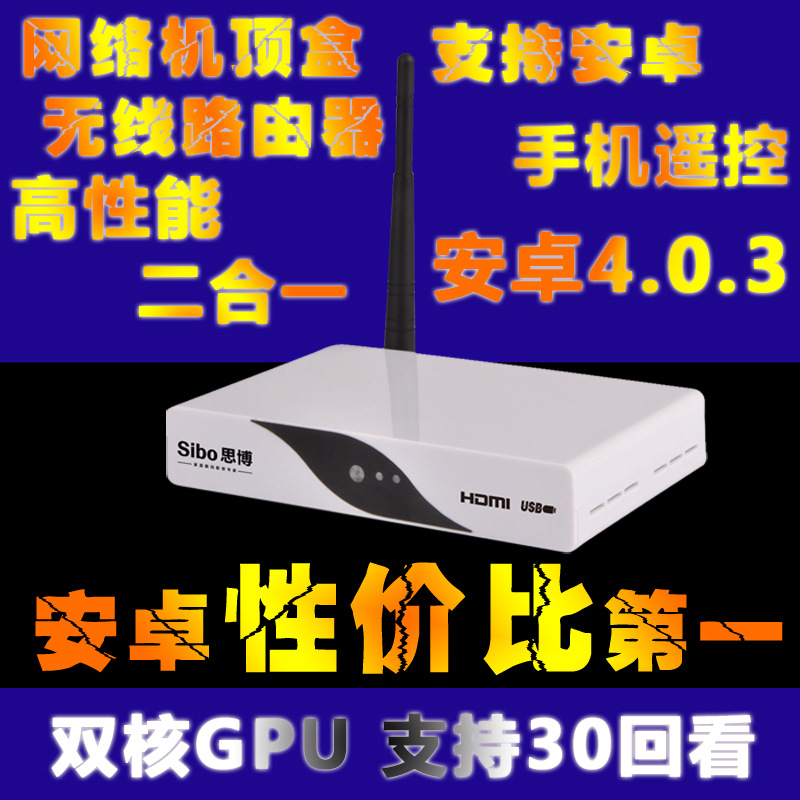 Free Shipping Network player High-definition multimedia ...