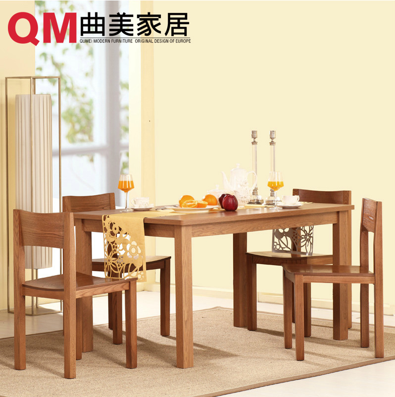 Simple Modern Dining Room Furniture Mensal Chair Combination A Table For Four