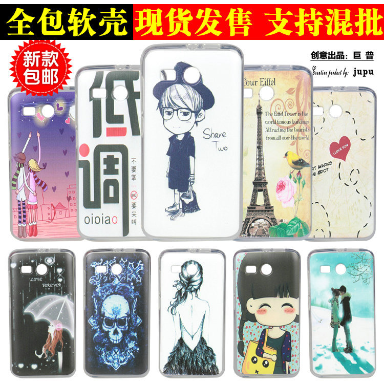 14style / huawei y511 Soft TPU silicon Painting case cover Huawei ascend Y511 case Back phone cover Skin(China (Mainland))