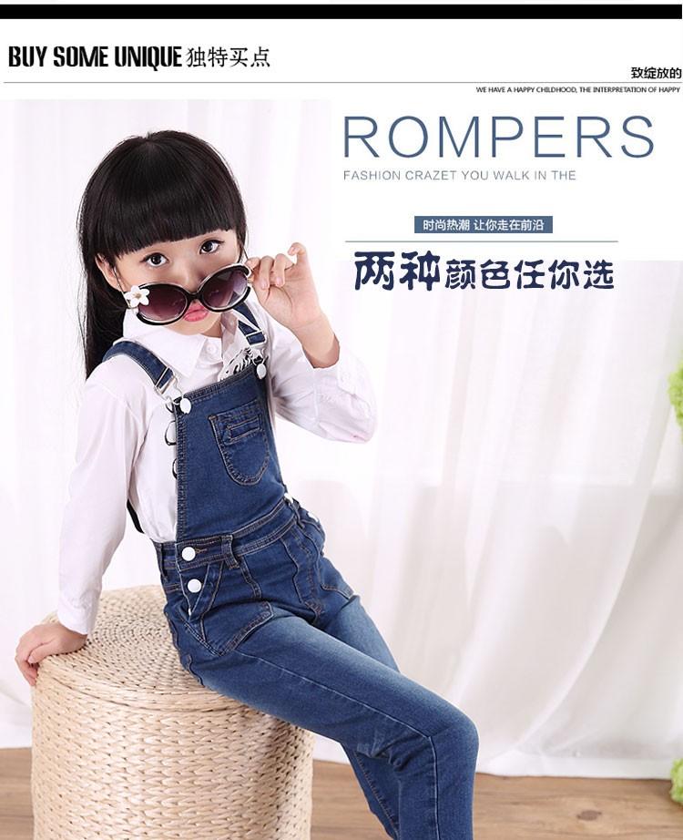 Скидки на В весенние и осенние новых девушек брюки брюки ковбой биб ребенка южнокорейских детей сиамские комбинезоны