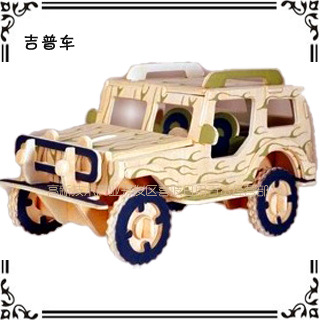 Ultra low-cost factory floor 3 d wooden educational toys DIY 3 d simulation model jeeps wooden jigsaw puzzle(China (Mainland))